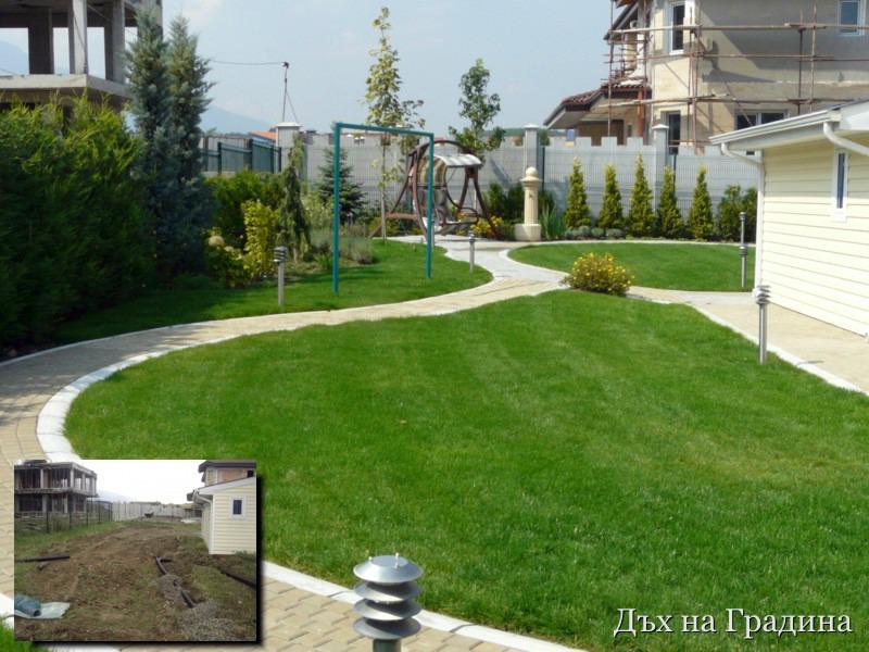 Изградени Градини
